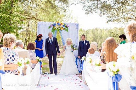Свадьба в синем цвете.  фото 2