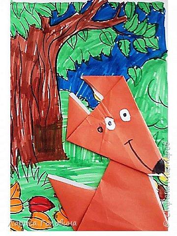 Работы второклассников. Схема http://kindergeburtstag-themen.de/origami-fuchs-falten/ фото 2