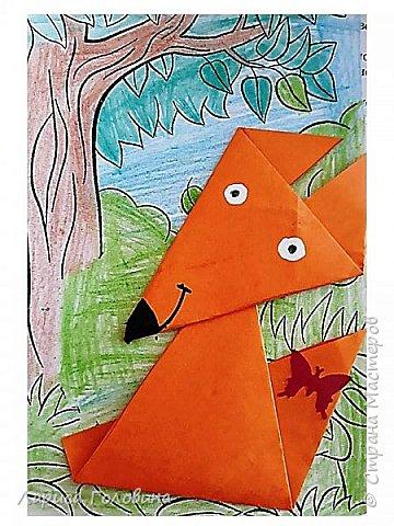 Работы второклассников. Схема http://kindergeburtstag-themen.de/origami-fuchs-falten/ фото 3