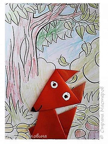 Работы второклассников. Схема http://kindergeburtstag-themen.de/origami-fuchs-falten/ фото 1