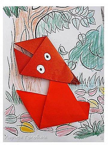 Работы второклассников. Схема http://kindergeburtstag-themen.de/origami-fuchs-falten/ фото 7