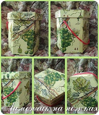 Из коробочки из-под фабричных конфет у меня получилась вот такая симпатичная виноградная коробочка для полезных сладостей )))) фото 1
