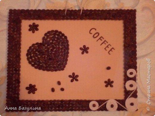 """Картина:"""" Любовь к кофе"""""""