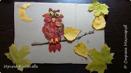 сова из осенних листьев 1 класс фото 1
