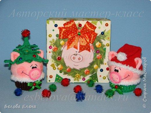 Свинки в корзинке фото 2
