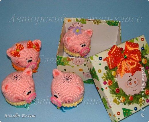 Свинки в корзинке фото 12