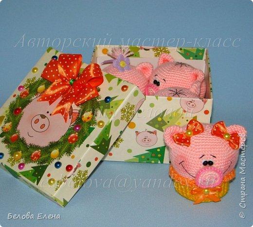 Свинки в корзинке фото 13