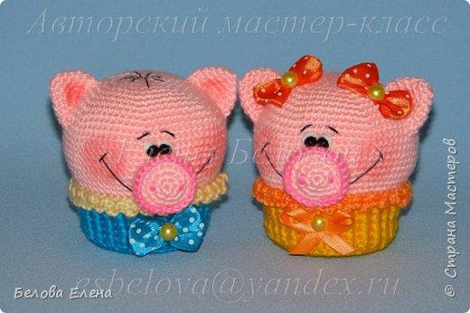 Свинки в корзинке фото 10