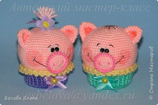 Свинки в корзинке фото 11