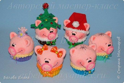 Свинки в корзинке фото 1