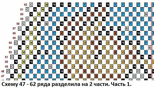 """Использована схема для вышивки крестом с сайта Pinterest (girafa na lua) - VAL PX 27/07/2016 Жирафик на Луне.  Внимание! Не у всех получается сделать ровной готовую работу в технике """"наискосок"""". Иногда поделка немного косит. Не могу объяснить почему так получается. Я стараюсь каждый ряд модулей сажать как можно ровнее, обязательно склеиваю модули, чтобы они не шатались и не искривляли работу, не спешу, даю клею немного подсохнуть, разворачиваю поделку, чтобы посмотреть, как сложены ряды. Но даже при всём этом, даже у меня не всегда получается ровно. Лучше начинать эту технику с небольших работ и набраться немного опыта. Ведь даже в обычной технике получаются разные по качеству поделки. А я просто показываю свои работы и рисую схемы. Спасибо за понимание! фото 14"""