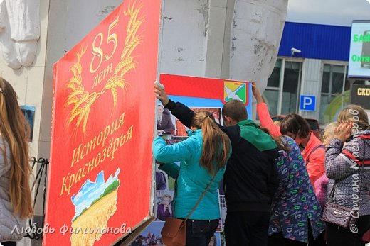 Поселку Краснозёрское Новосибирской области,  в котором я родилась и прожила почти всю свою жизнь  - исполнилось 245 лет. Организаторы праздника подготовили обширную программу, которая была спланирована таким образом, чтобы каждый житель, и стар и млад, нашел в ней что-то интересное именно для себя. Для жителей поселка и гостей праздник начался уже в 8.50 с утренней разминки, которую провели ученики школ.   фото 16