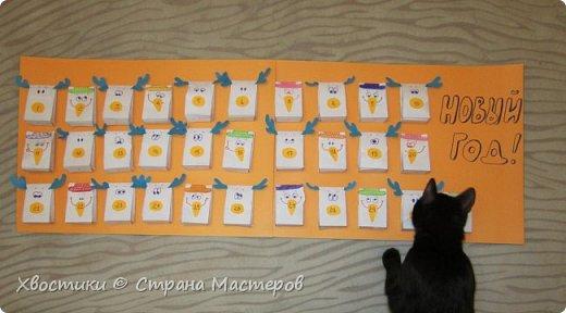 Календарь ожидания Нового года :) Теперь праздник ждать намного приятнее - конфетки в каждом конвертике примиряют с ожиданием.