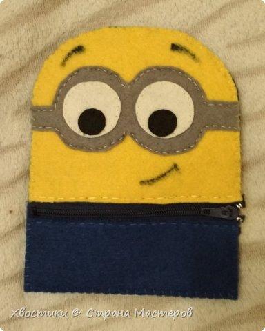Сшила  Тимошке кошелёк для школы :))