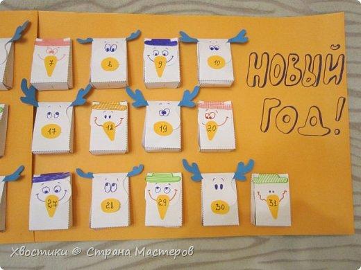 Календарь ожидания Нового года :) Теперь праздник ждать намного приятнее - конфетки в каждом конвертике примиряют с ожиданием. фото 2