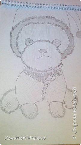 Собачка Ми-ми. Мой рисунок.