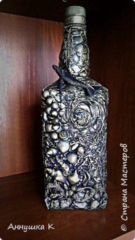Декор подарочной бутылки для мужчин фото 2