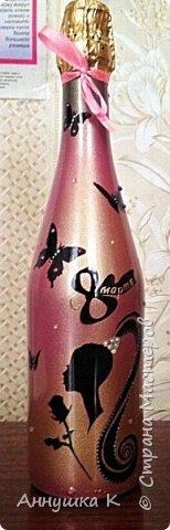 Бутылочки на 8 марта и 14 февраля) фото 5