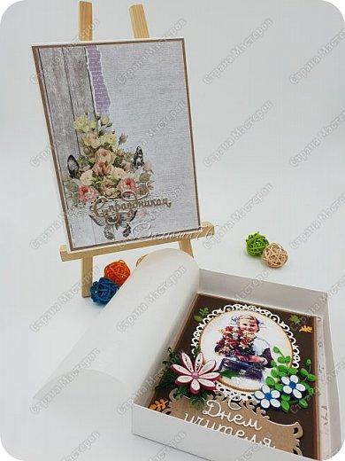Открытки С Днём учителя  в подарочной коробочке. фото 2
