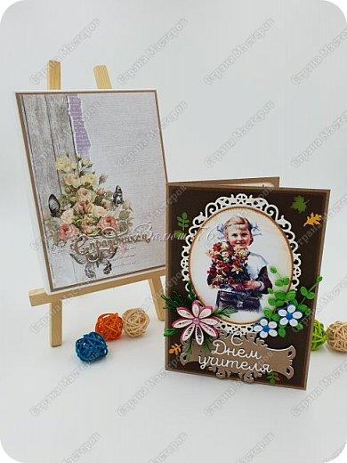 Открытки С Днём учителя  в подарочной коробочке. фото 1