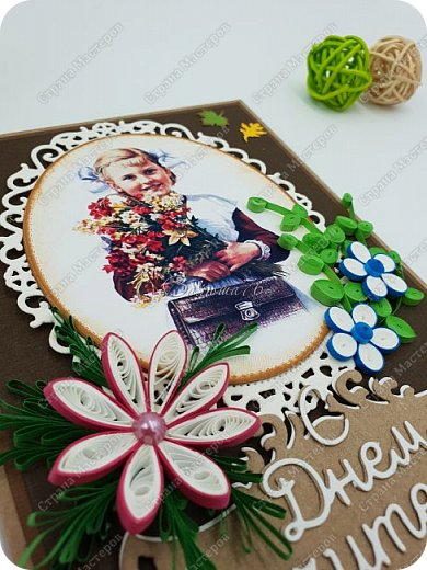 Открытки С Днём учителя  в подарочной коробочке. фото 6