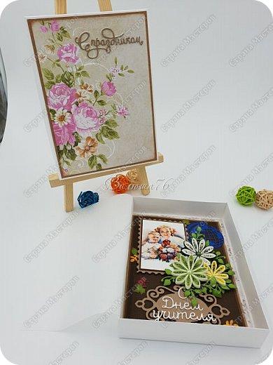 Открытки С Днём учителя  в подарочной коробочке. фото 8