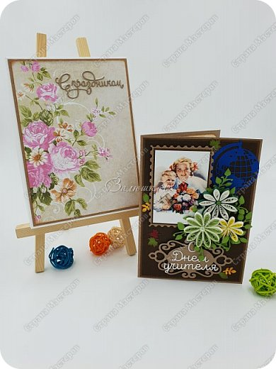 Открытки С Днём учителя  в подарочной коробочке. фото 7