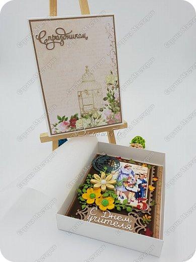 Открытки С Днём учителя  в подарочной коробочке. фото 13