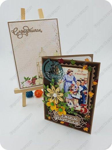 Открытки С Днём учителя  в подарочной коробочке. фото 12
