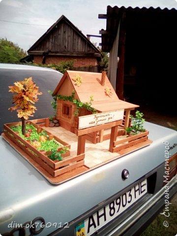 Поделка из дерева, деревянный домик с двориком, делалось изделие ребёнку на выставку в первый класс. Оставьте свой комментарий как Вам такая работа, нравится или нет? фото 1