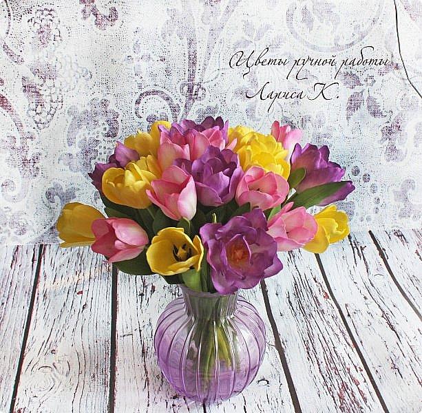 Когда солнышко радует все реже, тучки все чаще, а на душе весна !Просто необходимы тюльпаны!!!! Много тюльпанов!!! Для самого чудесного настроения на всю зиму! Да что там на зиму-на года!!!  фото 8