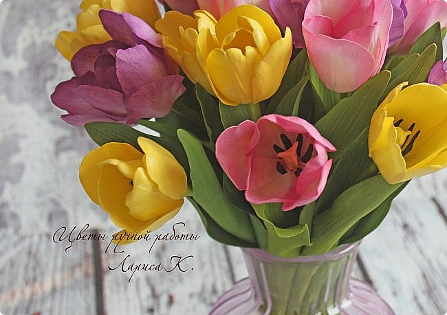 Когда солнышко радует все реже, тучки все чаще, а на душе весна !Просто необходимы тюльпаны!!!! Много тюльпанов!!! Для самого чудесного настроения на всю зиму! Да что там на зиму-на года!!!  фото 1