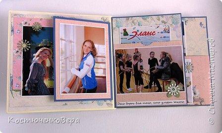 Альбом сделан в подарок ко дню рождения милой спортивной девушке. фото 6