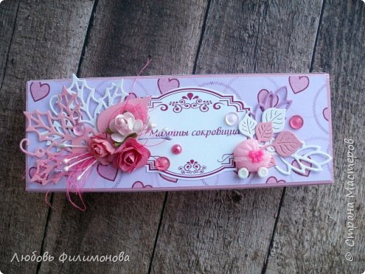 """Просто так сделала коробку """"Мамины сокровища"""" для девочки.  фото 1"""