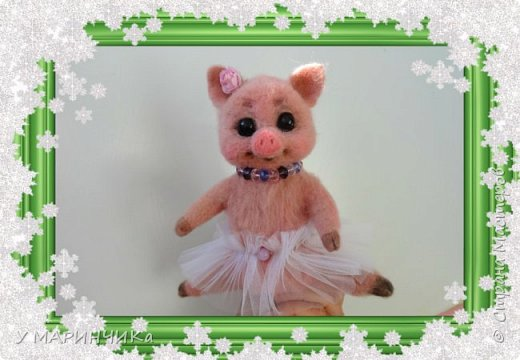 Свинка- балеринка.  фото 3