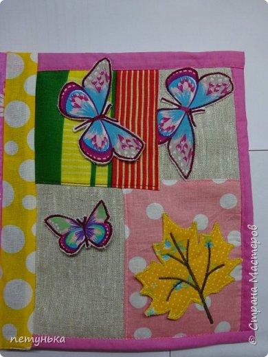 Мой листик из ткани. Он часть развивающей книжки для маленькой девочки. Настрочено только жилкование листа.  фото 1
