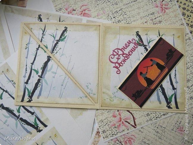 Всем здравствуйте! Сегодня хочу показать свои открытки для Ирины Самурайчик. Мы давно, еще по весне договаривались, что я ей сделаю открытку на 20-летие сыну. А сын увлекается Тямбару. Ой как мне интересно стало! Это это за зверь и с чем его едят?! В помощь интернет. Тямбара - тренировочный имитатор меча. Предназначен для лёгких тренировочных спарингов по историческому фехтованию. Длинна - 90 см. Материалы: пластик, энергофлекс, чехол из плотной прорезиненой ткани. фото 10