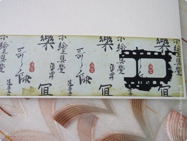 И это опять я, здравствуйте! Продолжение темы самураев, Японии и тямбары.  Тямбара - тренировочный имитатор меча. Предназначен для лёгких тренировочных спарингов по историческому фехтованию. Длинна - 90 см. Материалы: пластик, энергофлекс, чехол из плотной прорезиненой ткани. фото 13