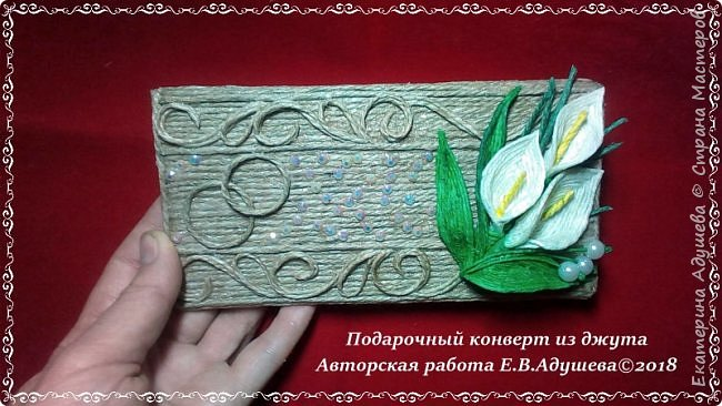 Здравствуйте дорогие жители Страны Мастеров, предоставляю Вашему вниманию подарочный конверт на свадьбу по денежные средства. Работа выполнена на заказ.  фото 3