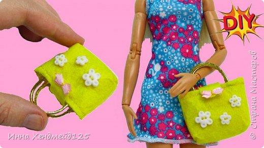Для кукол сшила сумочку из фетра. Она получилась яркой, милой и вместительной.  А каких цветов сумочки вам нравятся больше всего?  Материалы: фетр, нитки, пуговички, лента, резинка, липучка, клей. фото 1