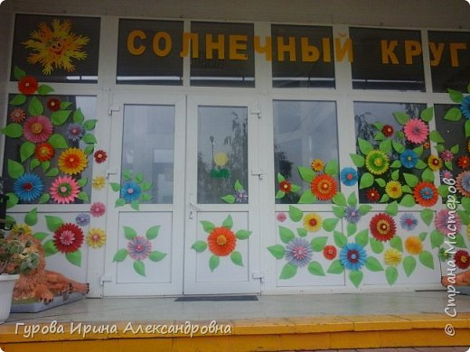 """Летнее украшение """"Цветы гармошки"""" фото 1"""