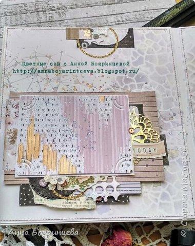 Всем привет!!!!! Когда были МК от Елены Моргун весь интернет пестрил такими альбомами. Я же свой альбомчик показываю только сейчас. Конечно живой МК-это незабываемые ощущения!!!!! 9 часов творчества, пролетели очень быстро. Столько впечатлений!!!! Поработала с красками - акварель Prima Watercolor Confections                                                            - чернила Prima Color Philosophy Dye Ink                                                            - воски Finnabair Art Alchemy Metallique Wax                                            от которых я была в таком восторге!!!!!                                                      Ну а теперь очень много фото!!!!! фото 10