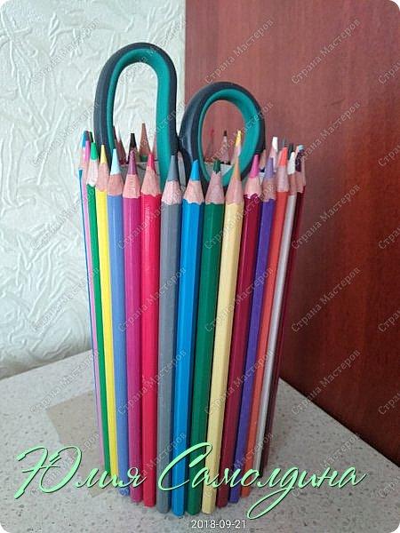 Радужная карандашница