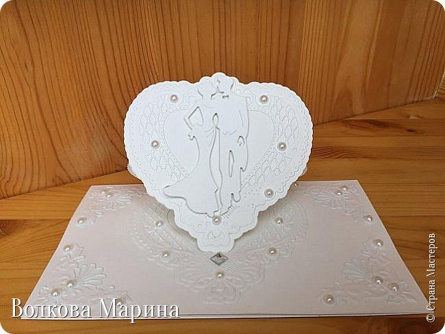 В этот раз свадебная открыточка для совсем молодой пары. фото 1