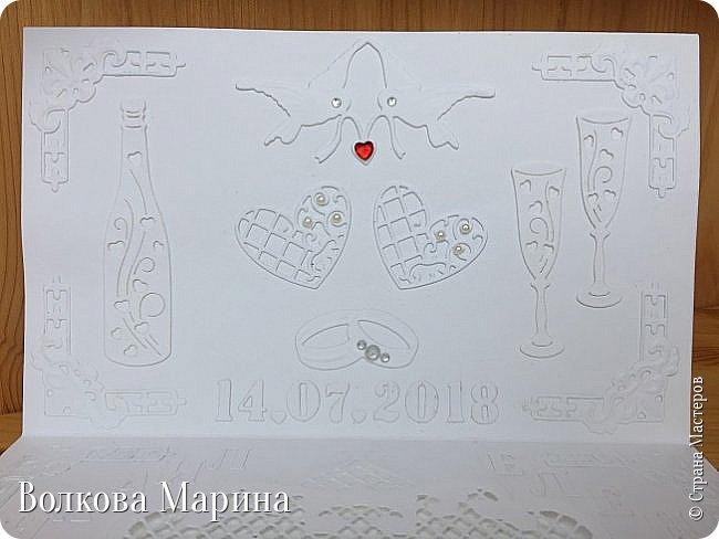 В этот раз свадебная открыточка для совсем молодой пары. фото 5