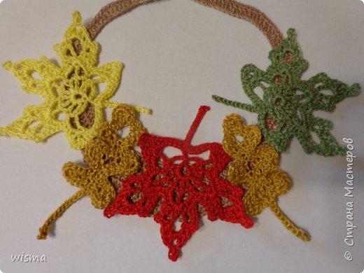 Ожерелье для Осени. фото 6