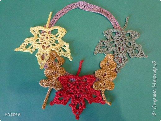 Ожерелье для Осени. фото 7