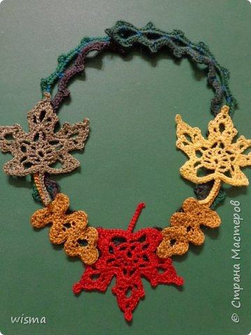 Ожерелье для Осени. фото 1