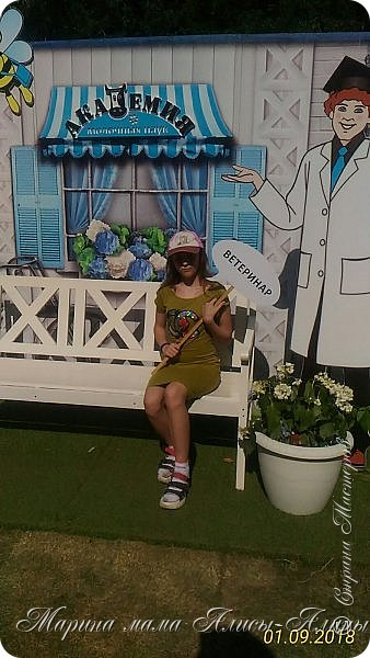 Восьмой международный фестиваль садов и цветов «Город-Сад» прошел в Воронеже с 30 августа по 2 сентября.Мы приехали в парк после первосентябрёвских линеек.  фото 6