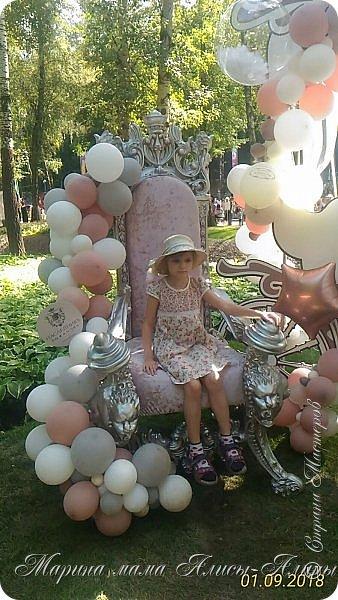 Восьмой международный фестиваль садов и цветов «Город-Сад» прошел в Воронеже с 30 августа по 2 сентября.Мы приехали в парк после первосентябрёвских линеек.  фото 26